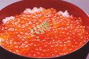【醤油漬いくら 500g】北海道産 イクラ 醤油漬け 贈り物 ギフト プレゼント 土産《博多ふくいち》
