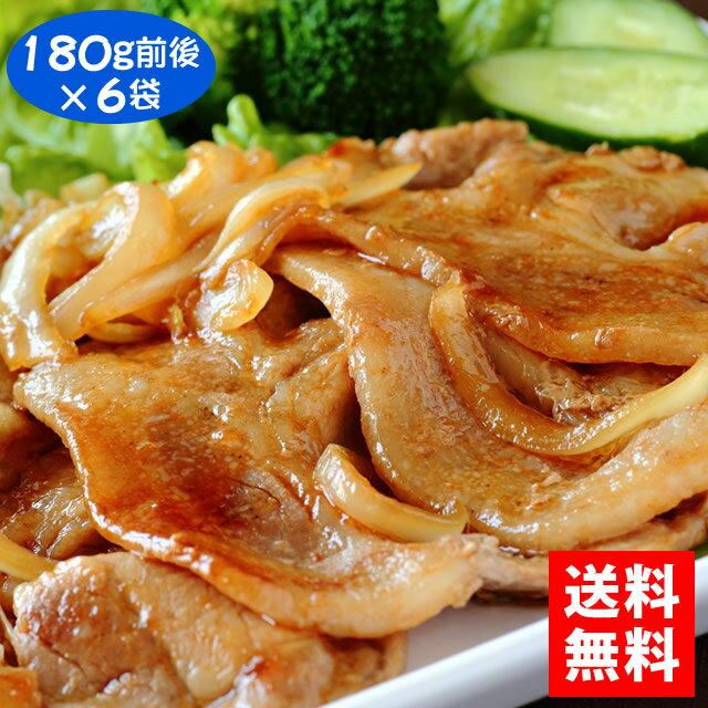 豚肉, ロース  180g6