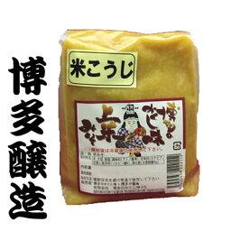 博多の味 米こうじみそ
