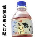 博多のかくし味 酢(青キャップ)1000ml