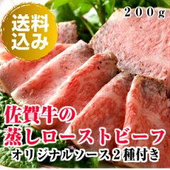 お中元に贈る肉