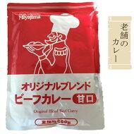 *消費税込み*【宮島醤油】オリジナルブレンドビーフカレー甘口10個セット