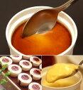 黄金のプリン 12個♪搾りたて生乳で作った自然の風味豊かな、なめらかプリン。安瀬平高原より作...