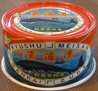 幻の珍味・玄海漬(鯨軟骨粕漬)3缶セット