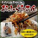 手作り佃煮セット『おふくろさん』183g【80袋(20×4)】送料無料...