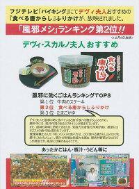 マルシンフーズ食べる唐辛子ふりかけ35g×4袋(とうがらし唐からしトウガラシとう辛子とうからしトウカラシ)