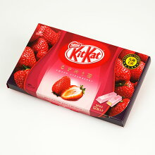 【九州限定】キットカットミニあまおう苺