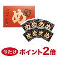 めんべい辛口 2枚×8袋入 福太郎