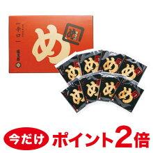 めんべい辛口2枚×8袋入福太郎