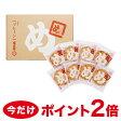 めんべい 16枚 (2枚入り×8袋) 福太郎