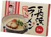 からかもんの仟の博多長浜ラーメン 半生麺   3食入り