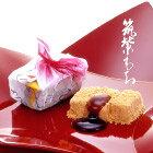 筑紫もち6個いり如水庵福岡博多土産