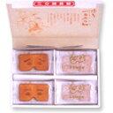 にわか煎餅 (小・16枚入り・1枚包装) 博多土産 二○加煎餅 東雲堂