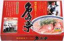 行列ができる有名店!博多豚骨ラーメン 名島亭 4食入り2008 九州ラーメン総選挙第1位