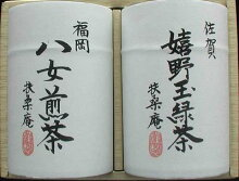 福岡八女煎茶80g・鹿児島知覧煎茶80g詰め合わせ
