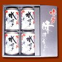 シューイチの全国の激ウマ缶詰特集で紹介されました♪コラーゲンたっぷり!博多水たき缶詰かし...