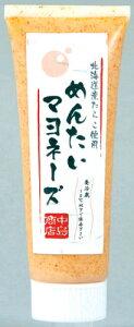 博多なかなかの中島商店のチューブ入り明太子マヨネーズ北海道産たらこ使用 めんたいマヨネー...