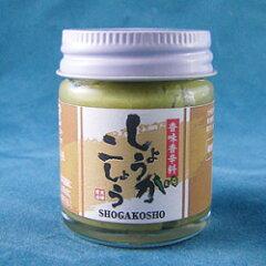 ゆずすこ(YUZUSCO)の高橋商店のしょうがこしょう 高橋商店  しょうがを使った和の香辛料