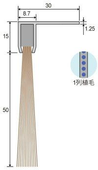 バーテック防虫?防塵ブラシバーストリップブラシFタイプ帯電防止タイプF950-1000H1個26513700