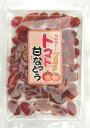 トマト嫌いの方でもお菓子感覚で美味しく戴けますトマト甘納豆 【tokaipoint1101】