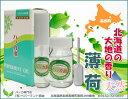 北海道の大地の香り「薄荷」 ハッカ ハッカ油 はっか油天然ハッカ油セット 12ml+20mlハッカ ...