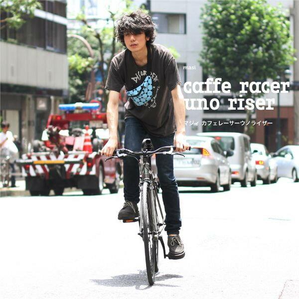 MASI(マジィ)のクロスバイク、CAFFE RACER UNO RISER(カフェ...