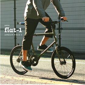 ピスト+BMX!CYCROC(シクロック)のミニベロ、FLAT-1