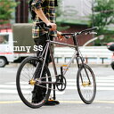 ファニーバイクタイプのシングルスピードミニベロです!【完全組立て配送】KUWAHARA(クワハラ...