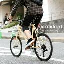 ファニーバイクタイプの8段変速のミニベロです!【完全組立て配送】KUWAHARA(クワハラ)のミニ...