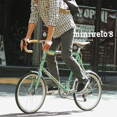 Bianchi人気のミニベロです!レトロなルックスの傑作ミニベロ!Bianchi(ビアンキ)のMinivelo ...