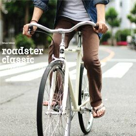 LINUSBIKES(ライナスバイク)のROADSTERCLASSIC(ロードスタークラシック)
