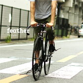 FUJI(フジ)のピストバイク、FEATHER(フェザー)