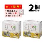 2個セット奇跡の酵素玄米粉奇跡のりんご木村秋則自然栽培米