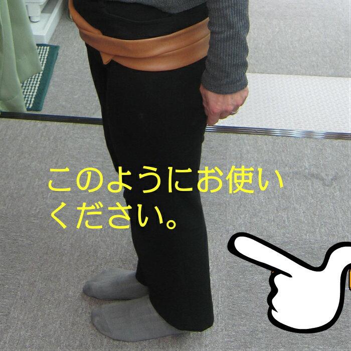 汎用バラコンバンドL(大)2m(腰用)