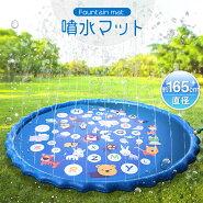噴水マット噴水プールビニールプール水遊び水浴び庭遊びウォーターマット噴水おもちゃプールマット芝生遊び噴水池水しぶきマット子供用親子遊び子供150cmブルーかわいい