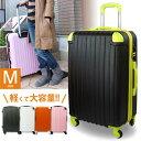 スーツケース Mサイズ キャリーケース キャリーバッグ 中型...