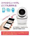 【楽天1位】ベビーモニター 見守りカメラ ペットカメラ 防犯カメラ ベビーカメラ 監視カメラ ペットモニター 小型カメラ みまもりカメラ 自動追跡 日本語アプリ 200万画素 技適取得済み 6ヶ月保証 wifi ネットワークカメラ WEBカメラ 無線 スマホ 自動追尾 遠隔操作 2