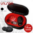 ワイヤレスイヤホン Bluetooth5.0 イヤホン ブルートゥース iPho
