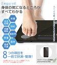 体組成計 スマホ連動 体重計 体脂肪計 内臓脂肪 bluetooth 基礎代謝 水分率 骨量 BMI 筋肉量 デジタル 日本語アプリ ギフト プレゼント コンパクト 体重管理 健康管理 iphone Android
