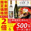越後鶴亀日本酒飲み比べセット