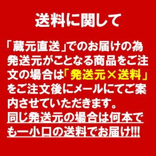 金升碧ラベル-あおラベル-1800ml【日本酒新潟金升酒造】02P05Sep15
