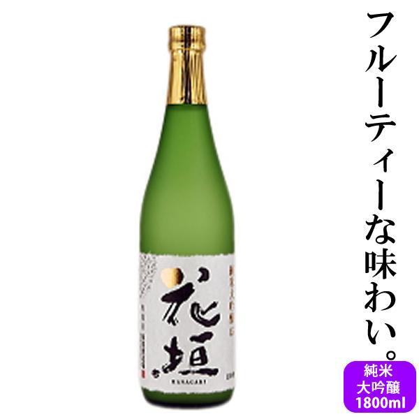 日本酒, 本醸造酒 10 8272559 1800ml