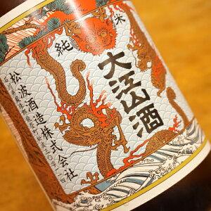 【父の日まだ間に合います!※一部地域除く】米の香りと上品な酸味が濃い味のお料理との相性を...