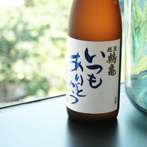Sake Junmai Daiginjo Free Shipping Junmai Daiginjo Echigo Tsurugame Thank you 720ml Daiginjo Sake Tomorrow [Gourmet Birthday Gift In-House Gift]