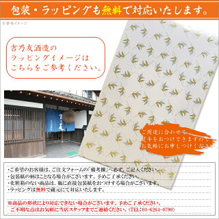 【木箱入】吉乃友よしのとも純米大吟醸1800ml02P06May15