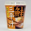 【寿フーズ】クイックde北海道 三平汁(290g)カップ