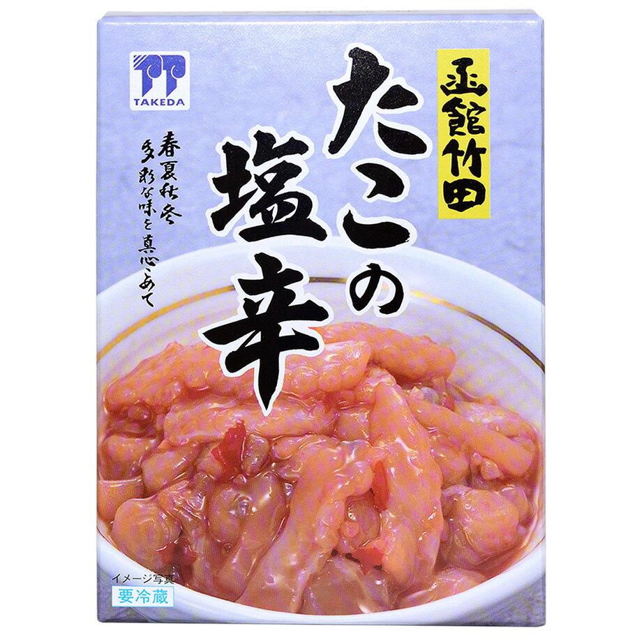 魚介類・水産加工品, タコ 170g