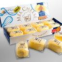 【プティ・メルヴィーユ】メルチーズプレーン(8個入) その1