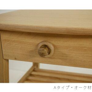 オーク/ウォールナット引出付きナイトテーブル木製ナラ/天然木無垢材/無垢,北欧ベッドサイドチェスト(ナイトチェスト/サイドテーブル/ベッドサイドテーブル)送料無料ナイトテーブルナイトテーブルナイトテーブルナイトテーブルナイトテーブル