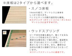 [送料無料]センベラベッドフレームコンセント付ベッド「デミール」木製(ウォールナット)北欧/ドイツのセンベラ(Sembella)ブランド/シングルベッドシングルベッドフレーム/セミダブル/ダブル/すのこベッド/ウッドスプリング/宮付き/コンセント付き/収納/棚付き